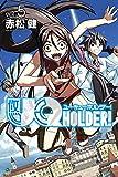 UQ HOLDER!(5) (��ǯ�ޥ����ߥå���)