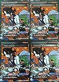 ポケモンカード XY11 プラターヌ博士 SR仕様プロモ 4枚セット