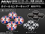 AP ホイールセンターキャップ ミニ/MINIクーパー汎用 ブラックジャック AP-SLWC-BUJ 入数:1セット(4個)