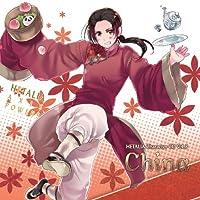 「ヘタリア キャラクターCD Vol.8 中国」