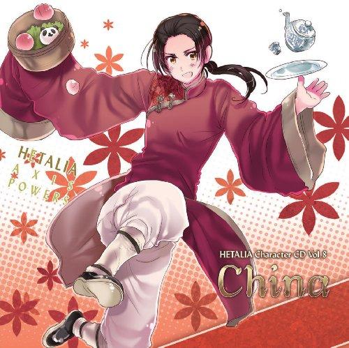 ヘタリア キャラクターCD Vol.8 中国