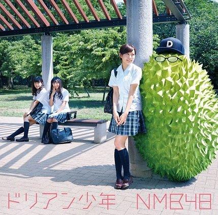 NMB48/ドリアン少年<通常盤>Type-C[CD+DVD]【特典付き】