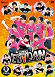 EBiDAN TOKYO 39 [DVD]