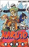 Naruto 5