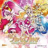 Go! プリンセスプリキュア後期主題歌シングル【通常盤】