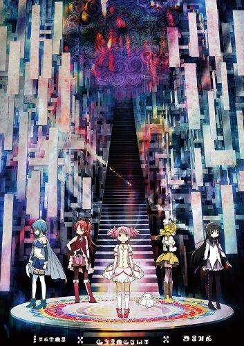 魔法少女まどか☆マギカ カレンダー 2013年