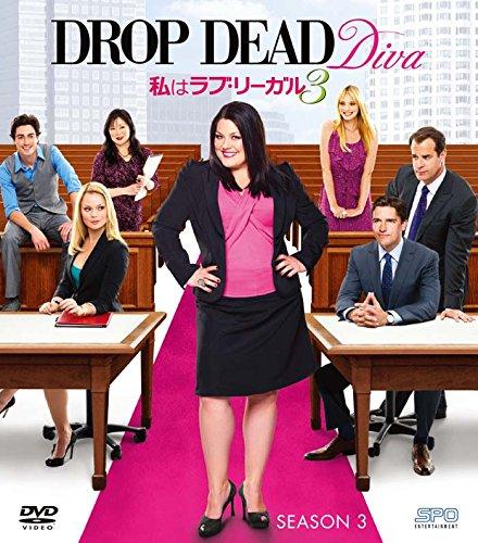 Drop dead diva 3 dvd box spo dvd box - Drop dead diva summary ...