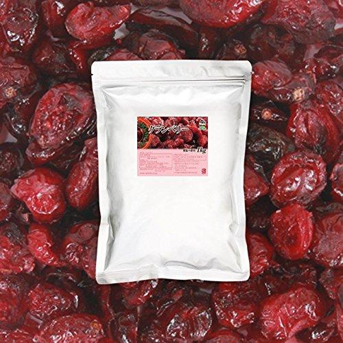 cranberry-1kg-ocean-spray-inc-fragranza-conservante-non-viene-utilizzato-frutta-secca-mirtilli-succo