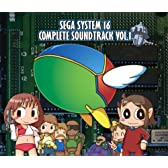 SEGA SYSTEM 16 COMPLETE SOUNDTRACK VOL.1