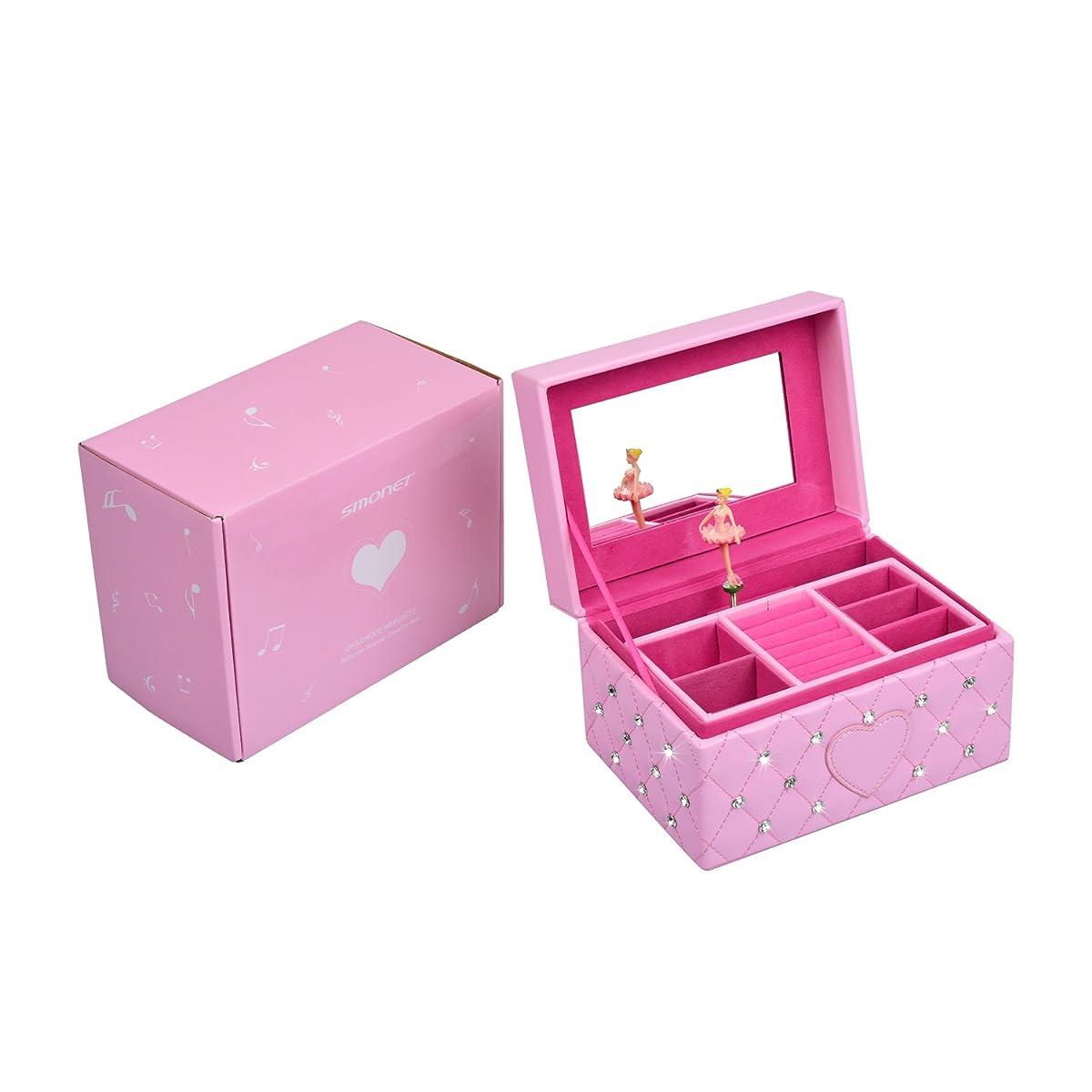 SMONET Musical Jewelry Box Ballerina Girls Jewel Storage Case Pink For Elise