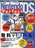 Nintendo DS Perfect―DSでコピーゲームを無料でプレイ! (INFOREST MOOK―PC・GIGA特別集中講座)