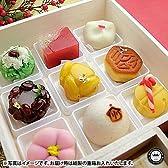 2016年 おせち 和菓子 宝箱 申年 さる年 皇室献上菓匠 上生菓子