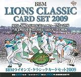 BBM ライオンズ・クラシックカードセット 2009 BOX