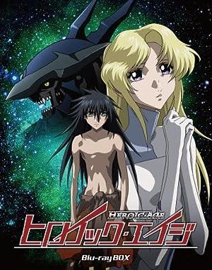 ヒロイック・エイジ Blu-ray BOX
