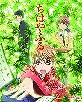 「ちはやふる」第1期&第2期アニメの廉価版BD-BOXが4~5月発売