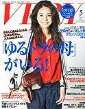 VERY (ヴェリィ) 2012年 05月号 [雑誌]
