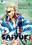 Saiyuki: Double Barrel Collection 5 (...