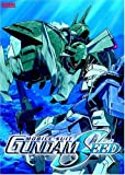 Mobile Suit Gundam Seed, Vol. 5: Archangel's Fight