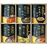 北海道プレミアムお茶漬けセット NPM-CJ