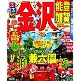 るるぶ金沢 能登 加賀'15 (国内シリーズ)
