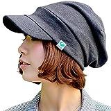 Lakota(ラコタ) スウェット キャスケット  帽子 春夏帽子 ゆったり被れる大きめサイズで自慢のシルエット美人になれる帽子。UV・小顔効果もアリ★ メンズ レディース 大きい 深い メンズ レディース (Lサイズ, チャコール)