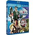 Hot Shots 1 + Hot Shots 2 (Blu-Ray) (Import) (2014) Charlie Sheen; Cary Elwe