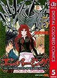 エンバーミング カラー版 5 (ジャンプコミックスDIGITAL)