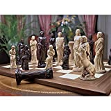 Design Toscano WU05560 Gods of Greek Mythology Chess Set: Pieces Only