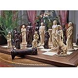 Design Toscano Gods of Greek Mythology Chess Set: Includes Chess Pieces & Board