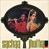 Sachaa Jhutha (1970) (Hindi Film / Bollywood Movie / Indian Cinema DVD)