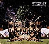 echange, troc Vuneny - Whatever Singularity
