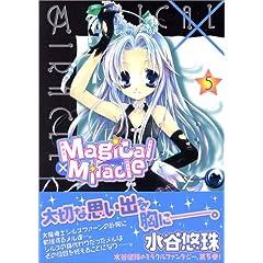 Magical�~miracle 5 (ID�R�~�b�N�X ZERO-SUM�R�~�b�N�X)