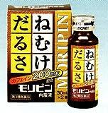 【第3類医薬品】VVN モリピン内服液 30ml×2本 ランキングお取り寄せ