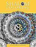 Shalom Coloring: Adult Coloring Book