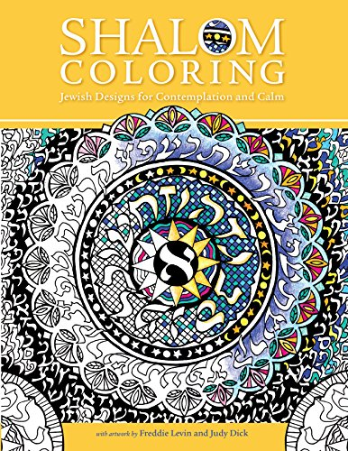 Shalom Coloring: Adult Coloring Book PDF