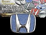 JDM シャイニングデコシート ステアリングエンブレム ホンダ ジェイドハイブリッド FR4 シャイニングブラック