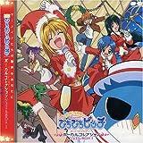 Mermaid Melody Pichipichipich: Vocal Album