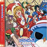 Mermaid Melody Pichi Pichi Pitch - Vocal Collection Jewel Box Vol.1by Japanimation