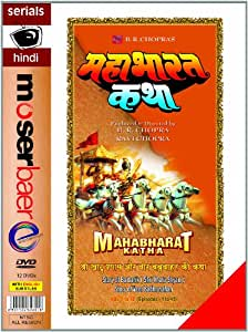 Mahabharat Katha [12 Dvds Set] Episodes 1 to 45