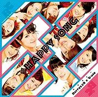 超 HAPPY SONG(初回生産限定盤B)(DVD付)