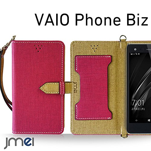 VAIO Phone Biz VPB0511S ケース JMEIオリジナルカルネケース VESTA ホットピンク ヴァイオフォン ビズ simフリー 楽天モバイル スマホ カバー スマホケース 手帳型 ショルダー スリム スマートフォン