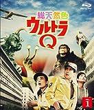 総天然色ウルトラQ 1 [Blu-ray]
