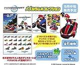 マリオカートWii パズルラムネコレクション  1BOX (食玩)