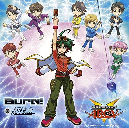 Star Gear (遊☆戯☆王 ARC-V盤)
