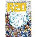 R20 ロックマン&ロックマンX オフィシャルコンプリートワークス (カプコンオフィシャルブックス)