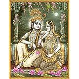 DollsofIndia Radha Krishna's Moonlit Rendezvous - Reprint On Paper - Unframed