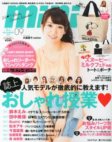 mini (ミニ) 2012年 09月号 [雑誌]