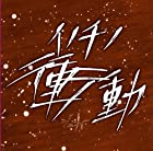 ���Υ��ξ�ư(B������)(DVD��)(�߸ˤ��ꡣ)