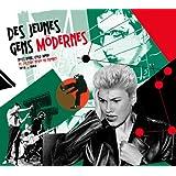 Des Jeunes Gens Mödernes : Post punk, cold wave et culture növo en France 1978-1983