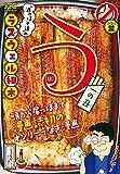 う 一の丑 (講談社プラチナコミックス)